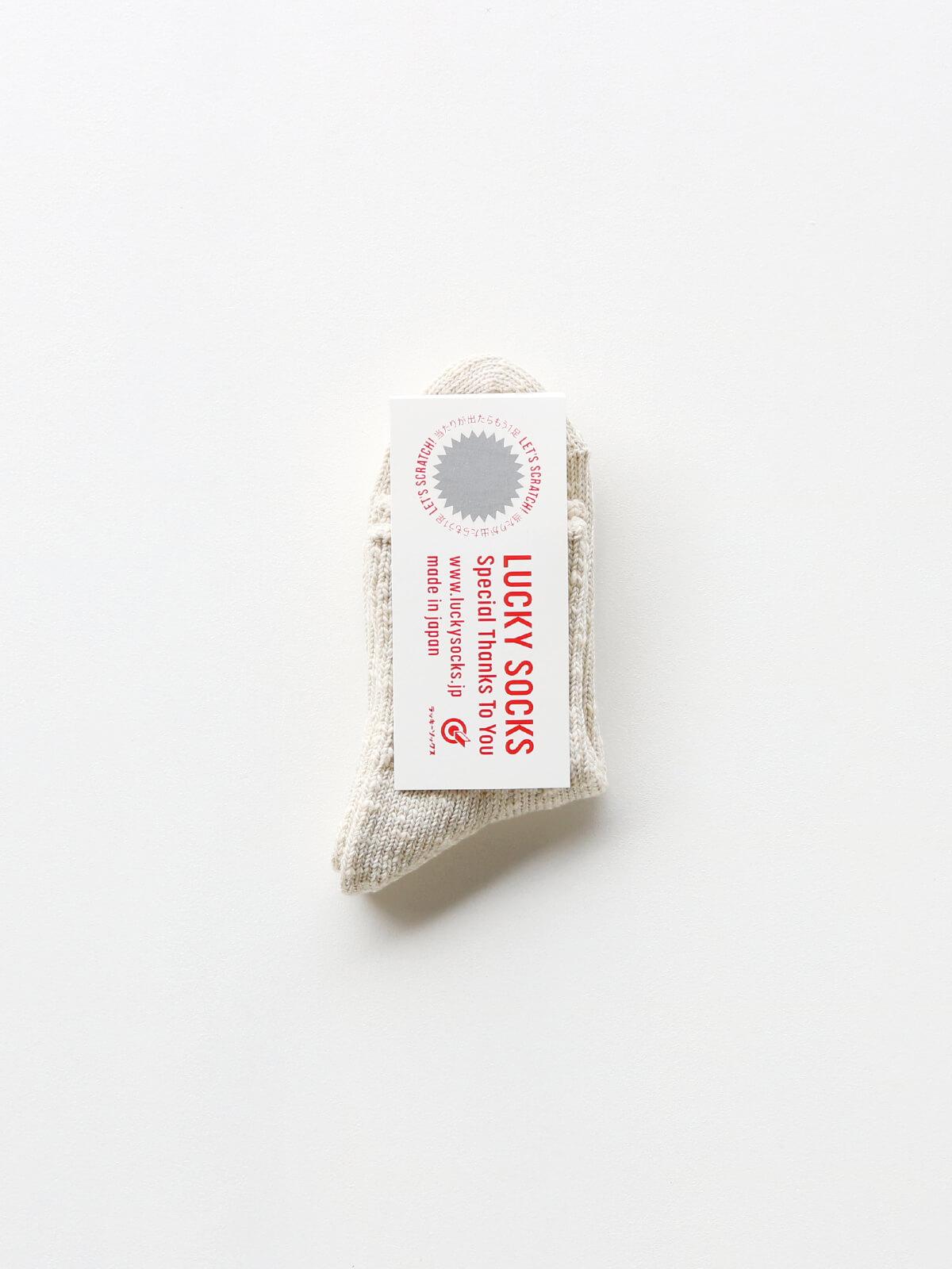 当たりつきギフト専用靴下のLUCKY SOCKS(ラッキーソックス)のMix Ankle Socks(ミックスアンクルソックス)のアイボリー_1
