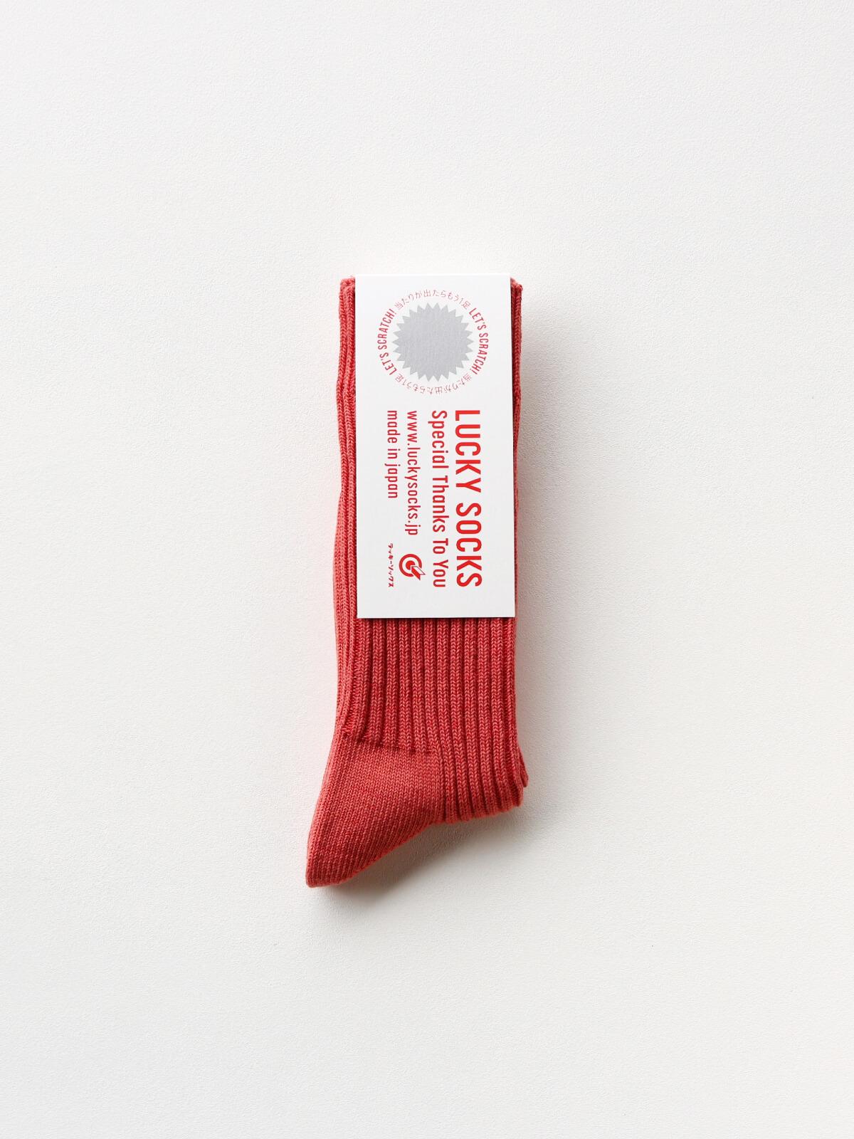 当たりつきギフト専用靴下のLUCKY SOCKS(ラッキーソックス)のSmooth Rib Socks(スムースリブソックス)のブラッドオレンジ_1