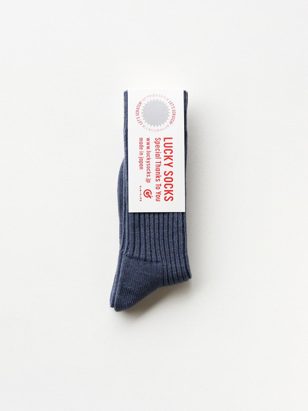 当たりつきギフト専用靴下のLUCKY SOCKS(ラッキーソックス)のSmooth Rib Socks(スムースリブソックス)のインディゴ_1