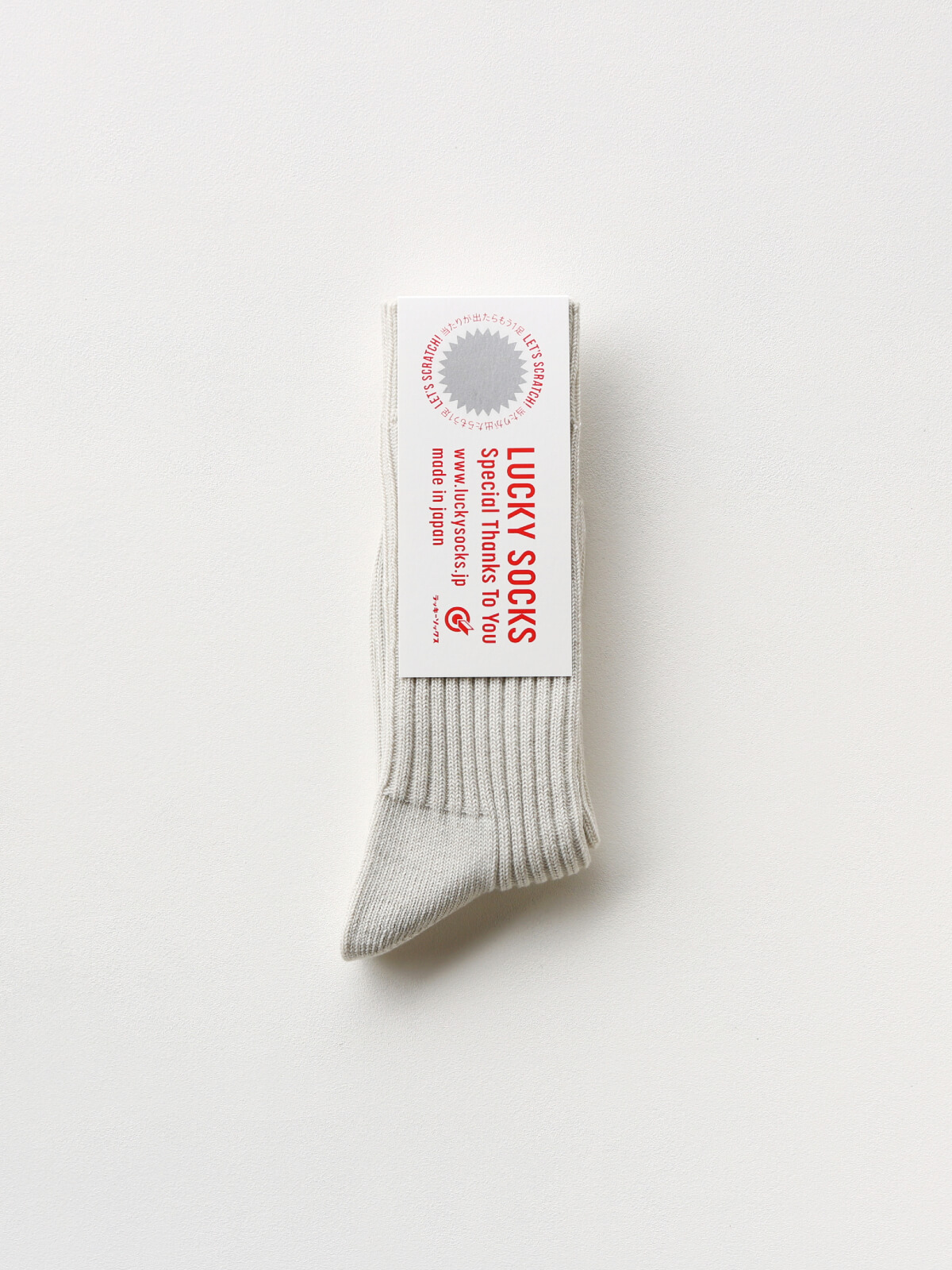 当たりつきギフト専用靴下のLUCKY SOCKS(ラッキーソックス)のSmooth Rib Socks(スムースリブソックス)のアイボリー_1