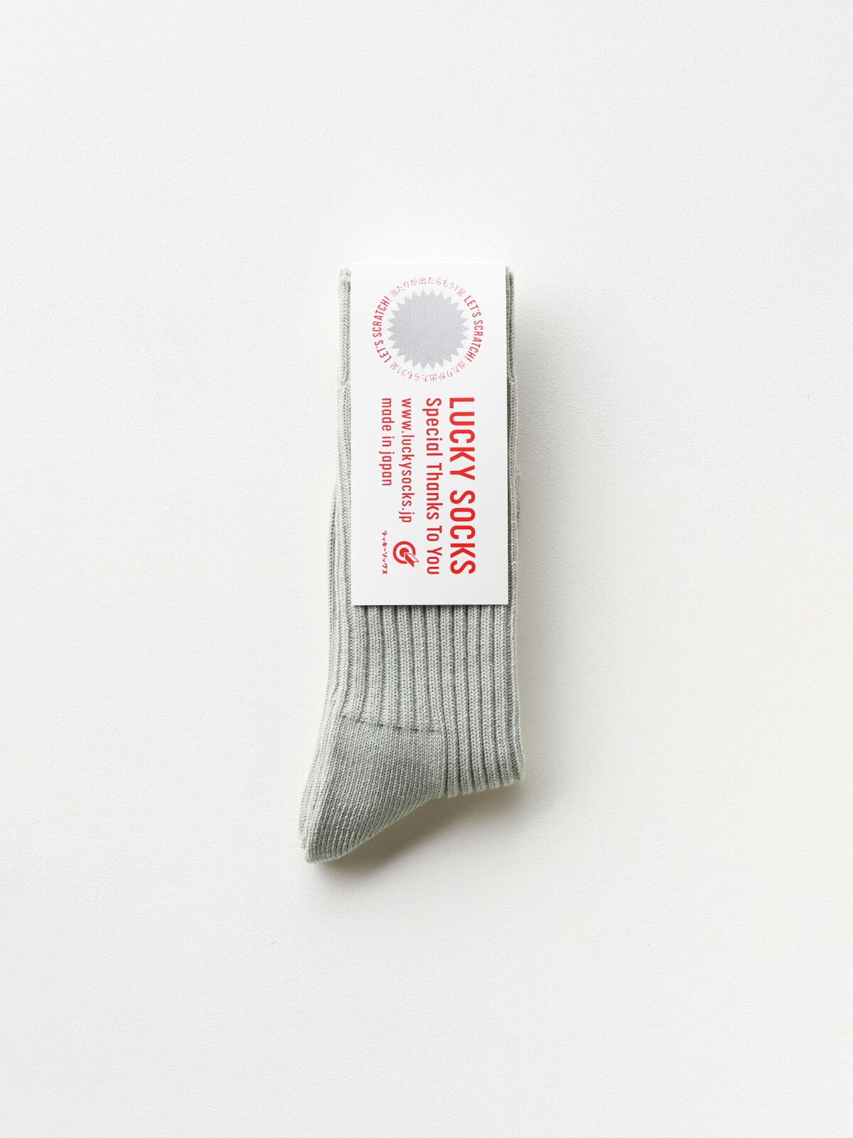 当たりつきギフト専用靴下のLUCKY SOCKS(ラッキーソックス)のSmooth Rib Socks(スムースリブソックス)のペールミント_1