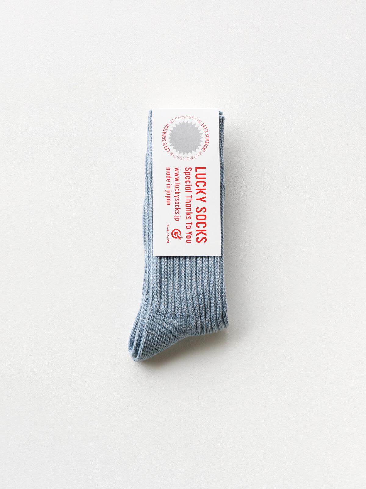 当たりつきギフト専用靴下のLUCKY SOCKS(ラッキーソックス)のSmooth Rib Socks(スムースリブソックス)のスチールブルー_1