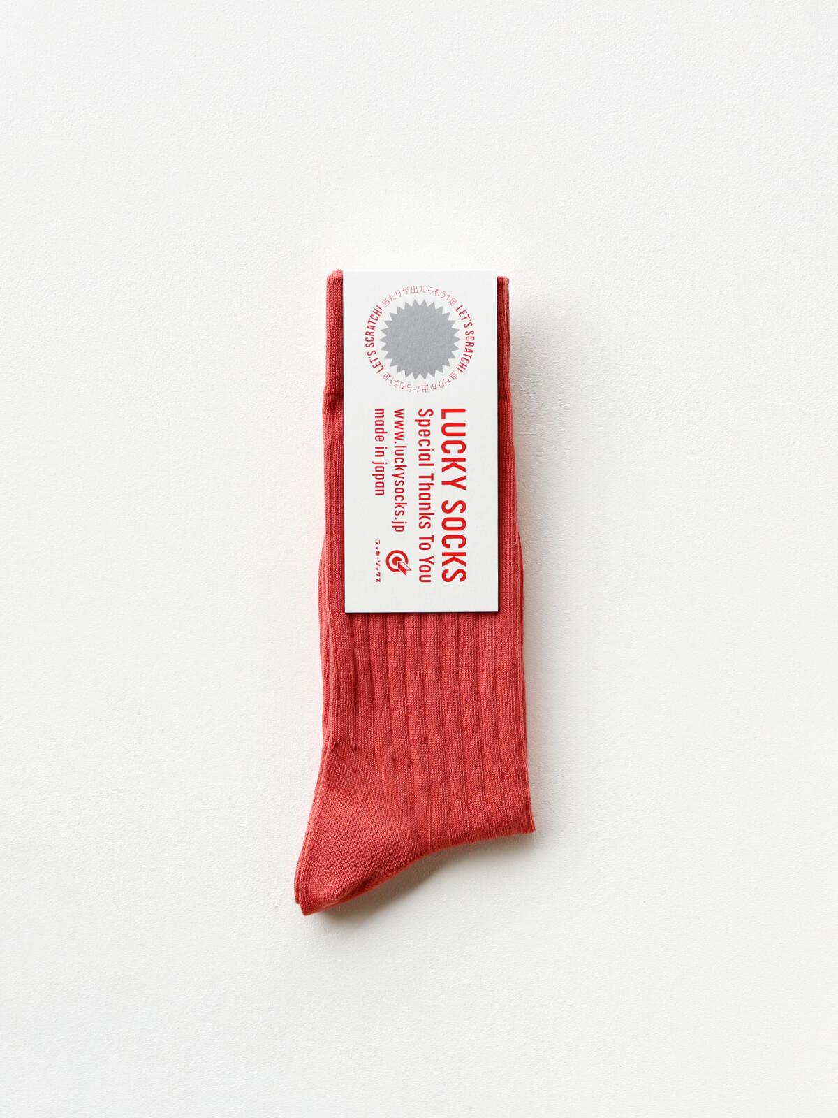 当たりつきギフト専用靴下のLUCKY SOCKS(ラッキーソックス)のLight Rib Socks(ライトリブソックス)のブラッドオレンジ_1