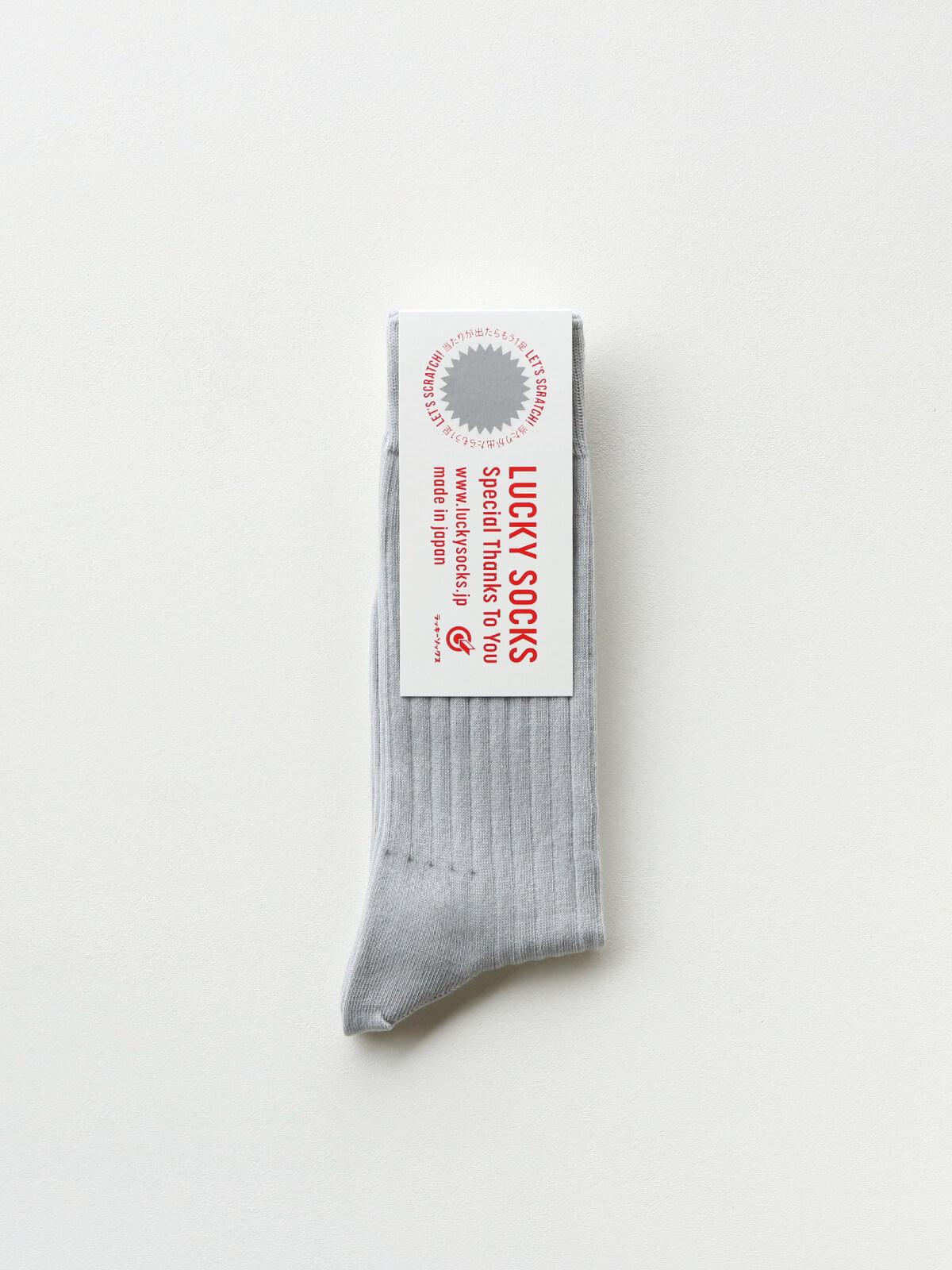 当たりつきギフト専用靴下のLUCKY SOCKS(ラッキーソックス)のLight Rib Socks(ライトリブソックス)のライトグレー_1