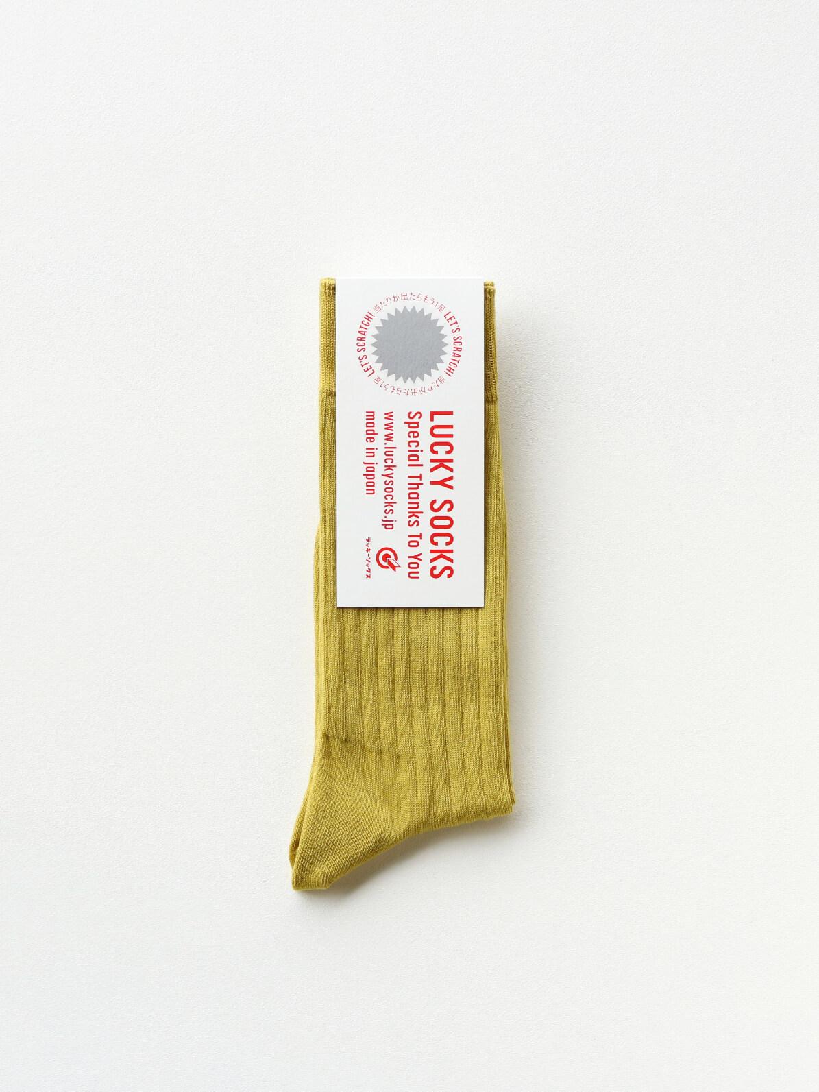 当たりつきギフト専用靴下のLUCKY SOCKS(ラッキーソックス)のLight Rib Socks(ライトリブソックス)のライムイエロー_1