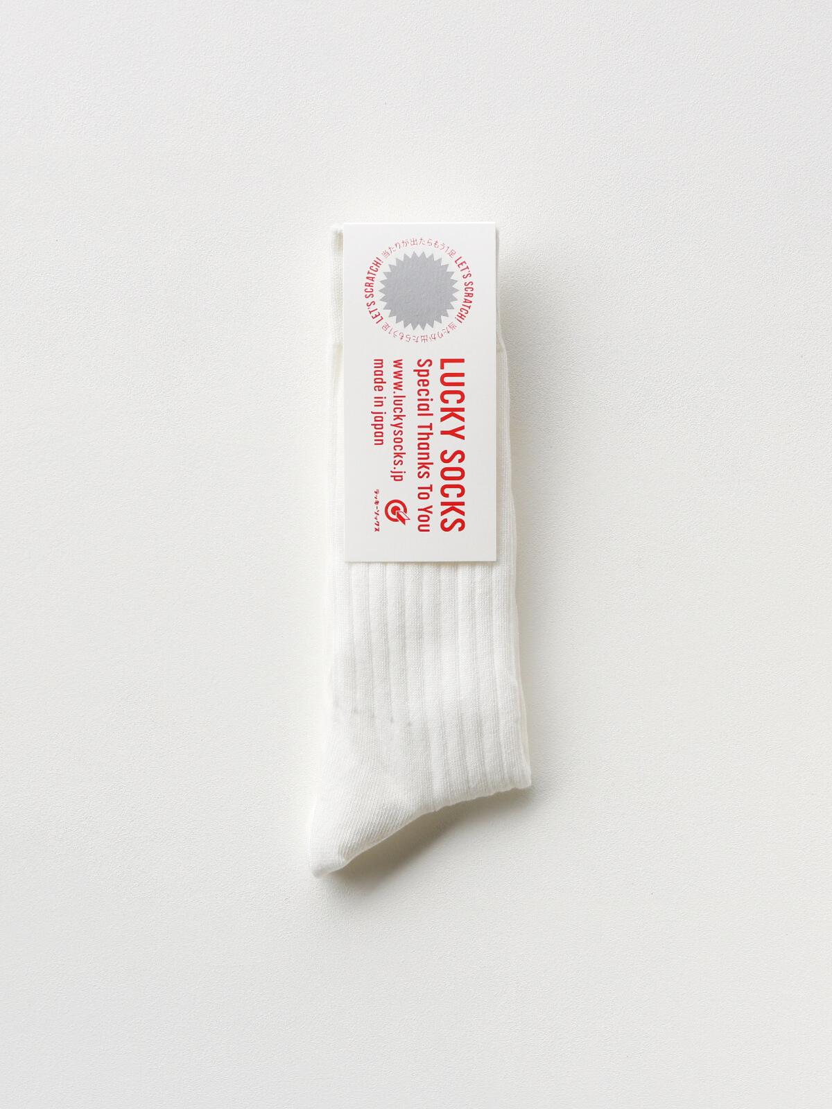 当たりつきギフト専用靴下のLUCKY SOCKS(ラッキーソックス)のLight Rib Socks(ライトリブソックス)のオフホワイト_1