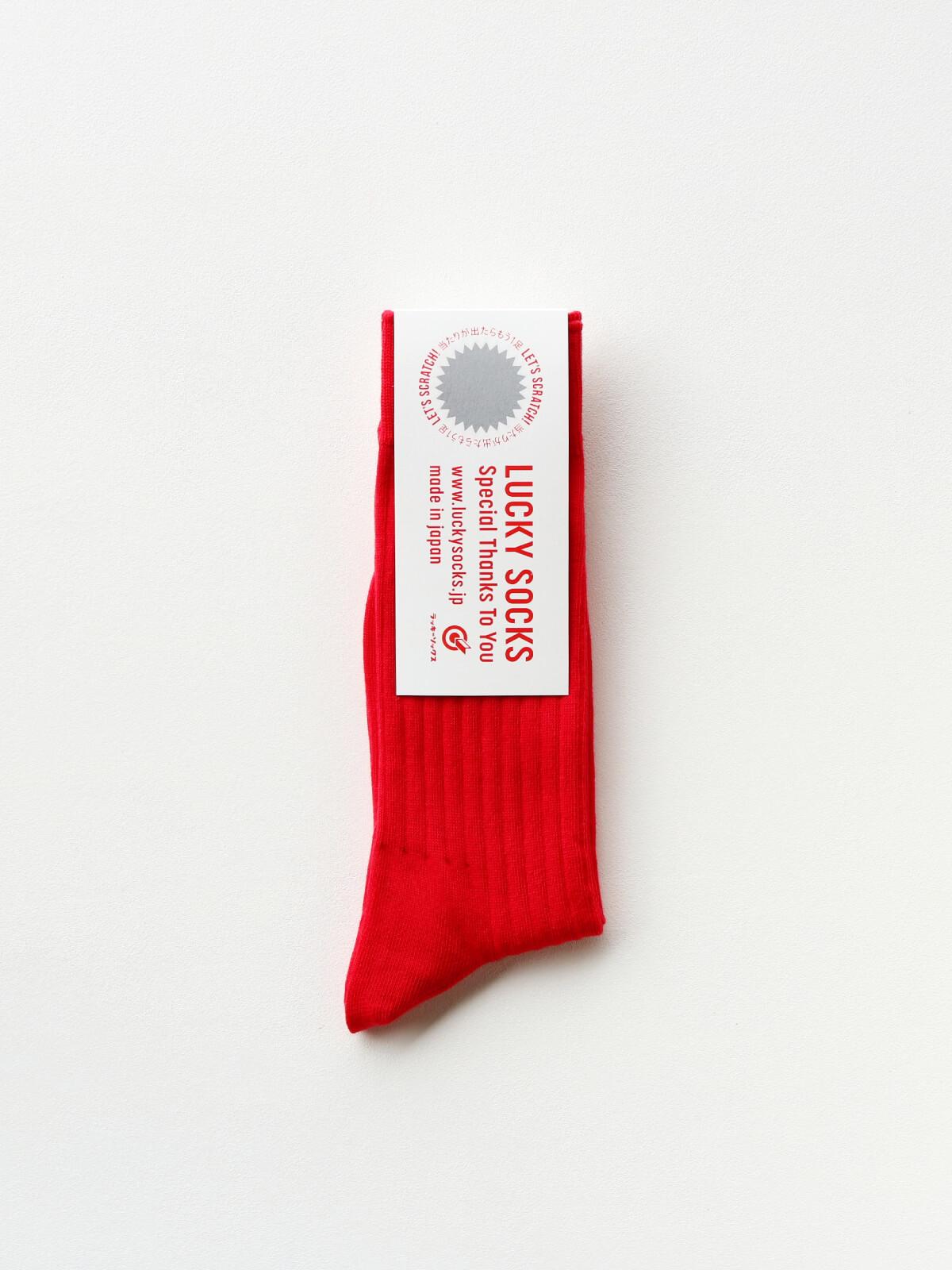 当たりつきギフト専用靴下のLUCKY SOCKS(ラッキーソックス)のLight Rib Socks(ライトリブソックス)のレッド_1