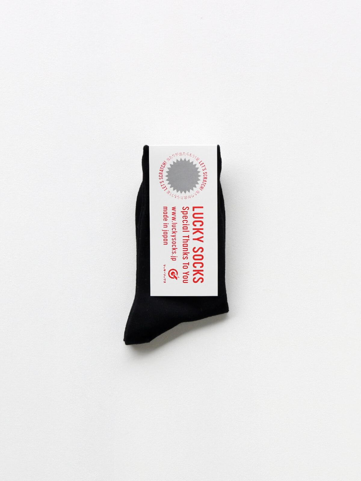 当たりつきギフト専用靴下のLUCKY SOCKS(ラッキーソックス)のLight Ankle Socks(ライトアンクルソックス)のブラック_1