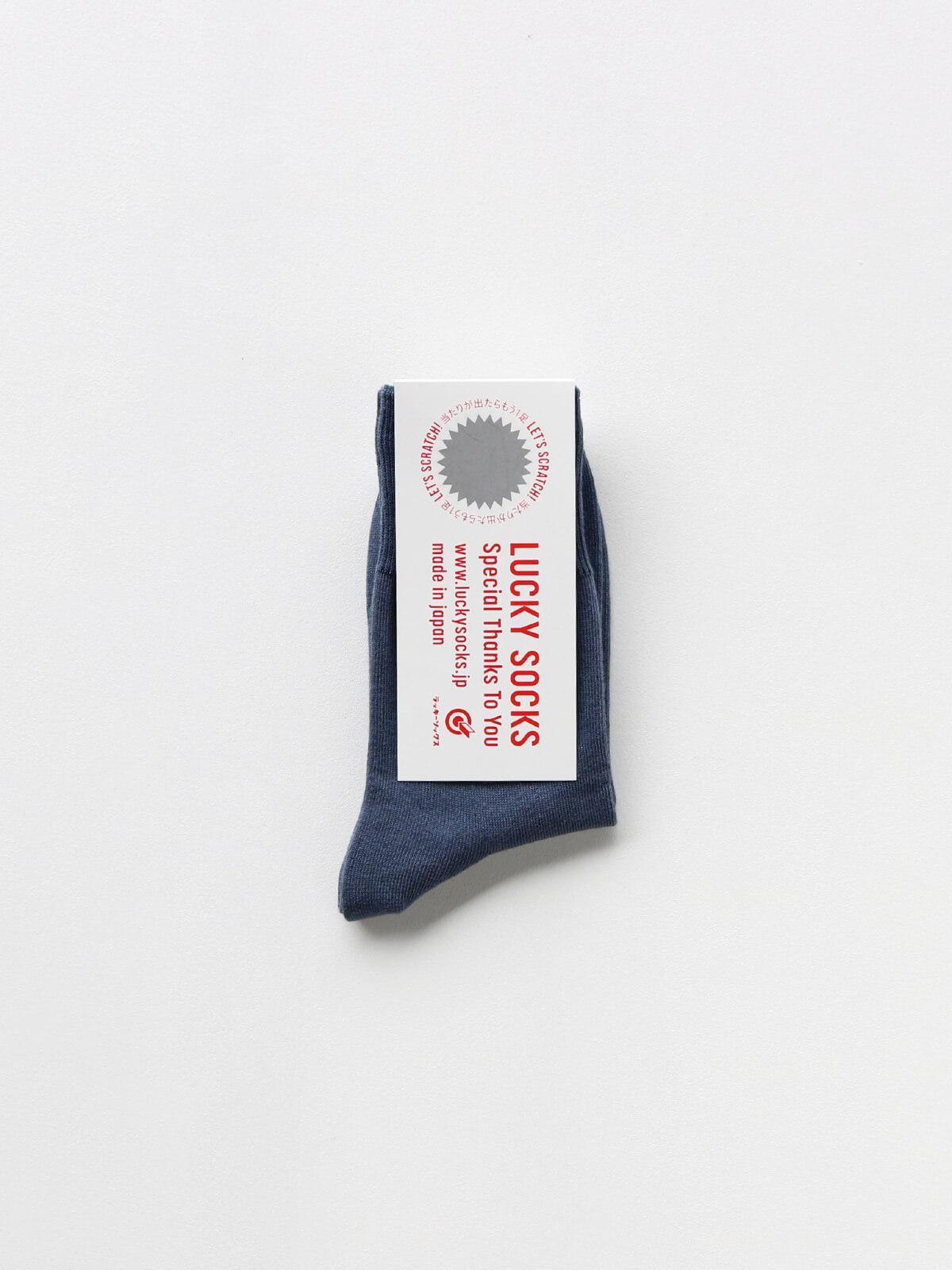 当たりつきギフト専用靴下のLUCKY SOCKS(ラッキーソックス)のLight Ankle Socks(ライトアンクルソックス)のインディゴ_1